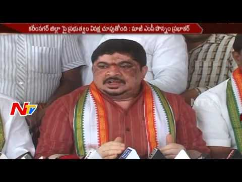 Ex MP Ponnam Prabhakar Fires on KTR over Khammam IT Hub || NTV