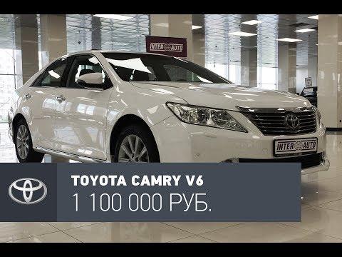 Toyota Camry v6 3.5 л. Б У обзор Выбираем Камри по цене Соляриса