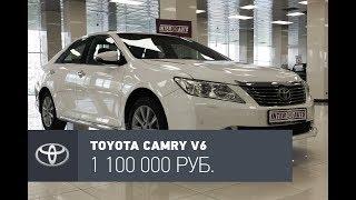 Toyota Camry v6 3.5 л. Б/У обзор: Выбираем Камри по цене Соляриса!