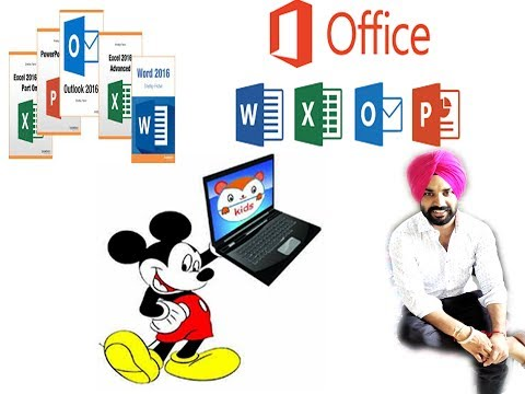 Insert Picture In Ms Word In Punjabi& Hindi