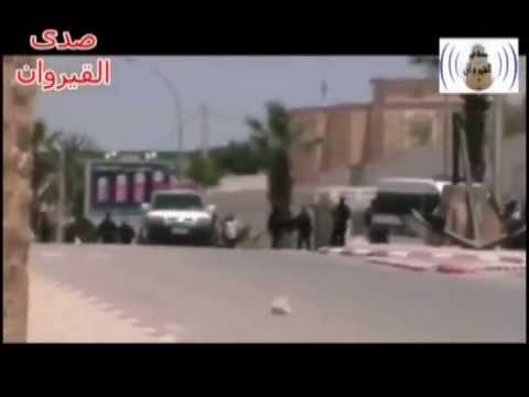 Ultras Kairouan VS Police