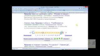 Как  установить плагин AutoPager, для  прокрутки сстраниц для браузера Урок №88(, 2014-05-12T07:44:56.000Z)