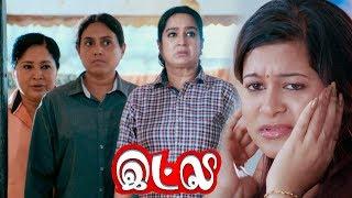 Inba Twinkle Lilly Movie Scenes   Saranya Grand Daughters in Danger   Kovai Sarala   Kalpana  Itly