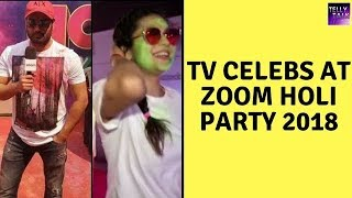 Vivian Dsena, Drashti Dhami, Hiba Nawab & Other TV Stars Make Zoom Holi Party 2018 A Grand Event