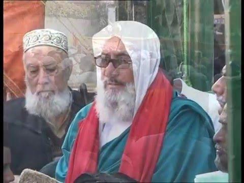 Hazrat Malang Shah Sani Baba Part 01 002 Youtube