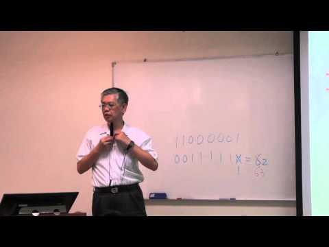 資料結構1-1(國立中山大學楊昌彪教授) - Basic Concepts & Abstract Data Type & n Factorial