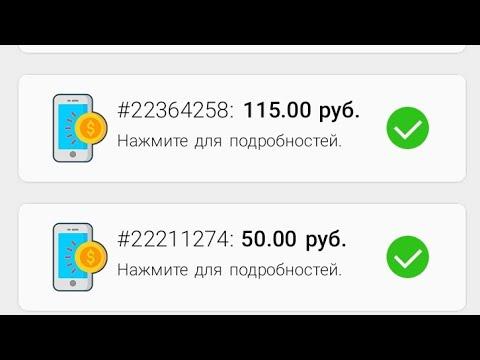 ВЗЛОМ системы адверт апп и Ревард! Как заработать в них в 5 раз больше!! Баги и фичи адверт апп!