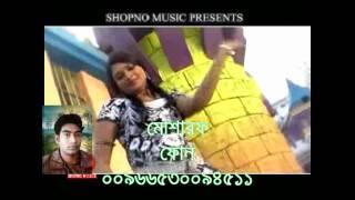 bangla sexy song 6.avi