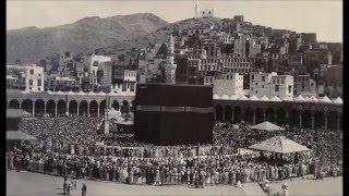 فيديو نادر: الملك سعود بن عبد العزيز يؤم المصلين في الحرم المكي