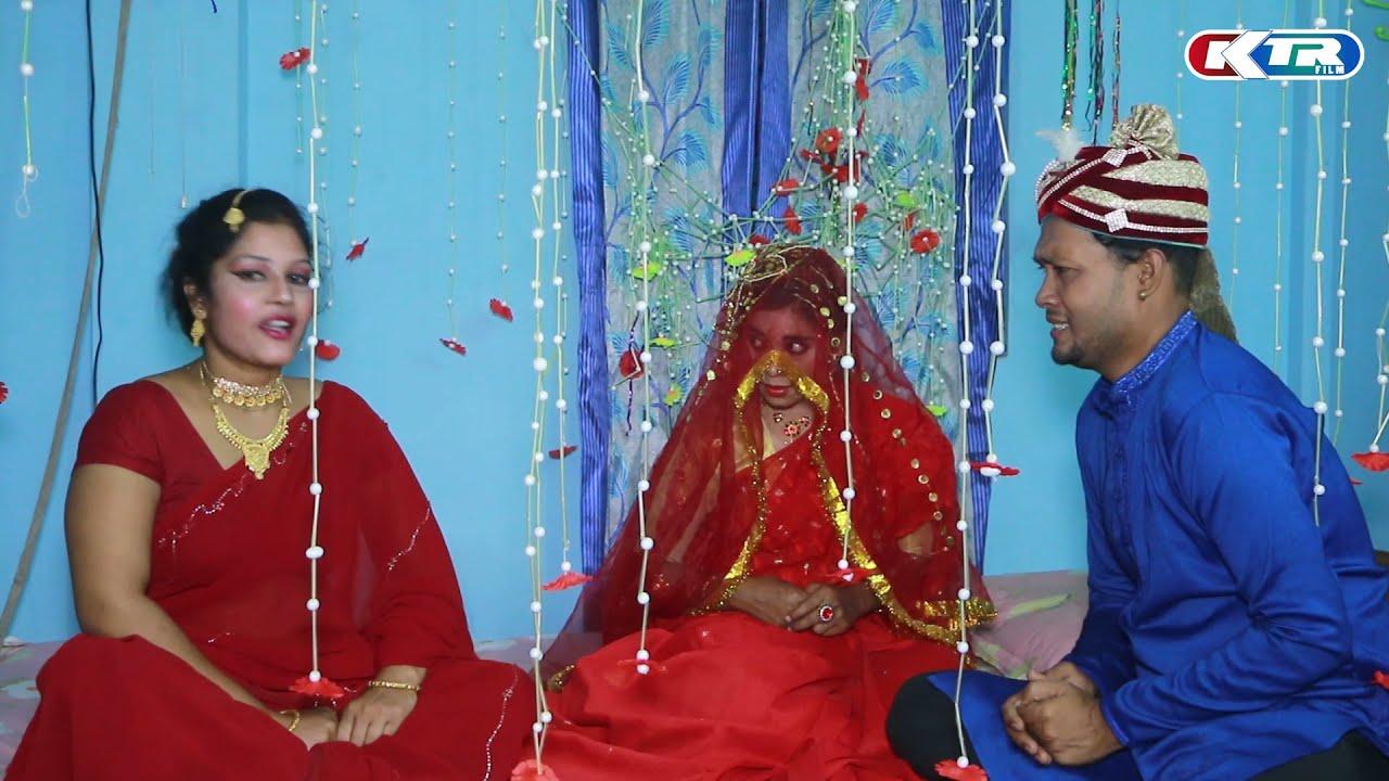 Download তোমাকে করে মজা পেলাম । Bangla Art Film। KTR Film