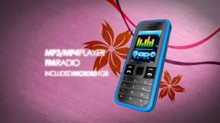 Ponsel Beyond B570.avi