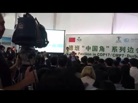Chinese youth delegate speech on United Nations Climate Change Conference