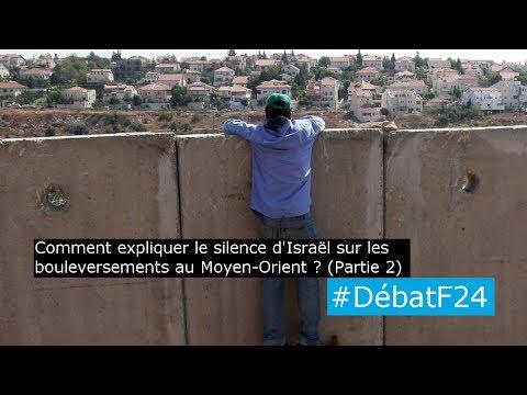 Proche et Moyen-Orient : Israël face aux mouvances régionales (Partie 2) - #DébatF24