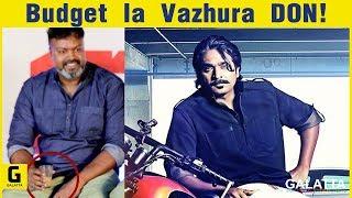 Junga oru budget la vaazhura don: Vijay Sethupathi | Junga Audio Launch | Sayyeshaa |
