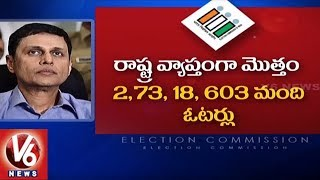 Election Commission Releases Final Voter List Of Telangana State   Hyderabad   V6 News
