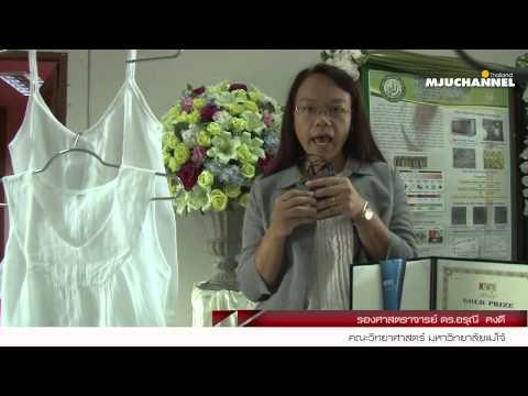 Daily News - ม.แม่โจ้มอบเกียรติบัตรนักวิจัยหญิงแม่โจ้จากการประกวดผลงาน KIWIE ประเทศเกาหลี