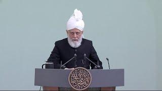 Проповедь Хазрата Мирзы Масрура Ахмада (06-11-2020)