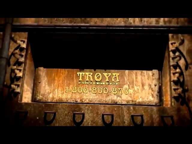 Troya  TV Sponsership