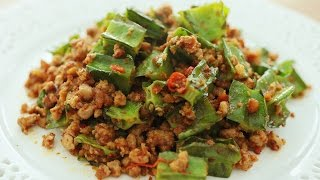 Wing Beans With Minced Pork - 翼豆炒猪肉