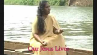 Nirmala Peter Yeshuvillatha....