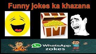 Funny Jokes ka khazana | whatsappzokes