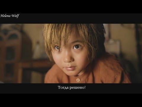Стальной алхимик Live Action (2017) (русские субтитры) второй тизер-трейлер