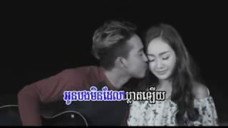 រាត្រីឯកា, ភ្លេងសុទ្ធ, Rea Trey Ek Ka Neay Cherm, Karaoke Pleng, នាយ ចឺម, Neay Cherm