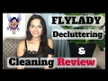 FLYLADY Sink Reflections Book Review | Decluttering & Cleaning System | Zone Cleaning