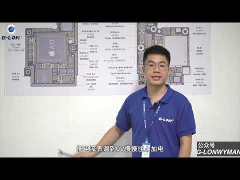 Fix iPhone X short circuit