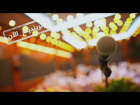 نجوم ذا فويس يعلنون عن موعد انطلاقه  - نشر قبل 3 ساعة