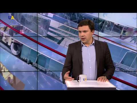 Ukraine's Road to European Integration: Transport Infrastructure