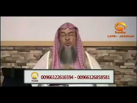 Can A Women Read Qur'an During Monthly Period   Sheikh Assim Al Hakeem