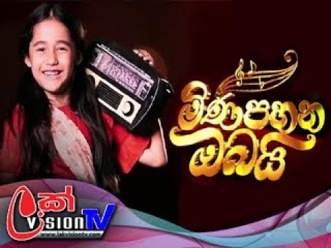 Mini Pahana Obai-Episode -148| 2020-07-12