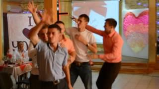 """Танец """"ламбада"""" для выкупа невесты))"""