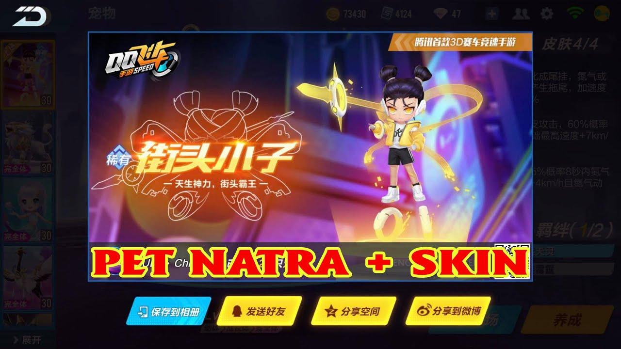 QQSpeed Mobile | Review Pet Natra Với SKIN - SKILL Ngon Hơn Lôi Chấn Tử