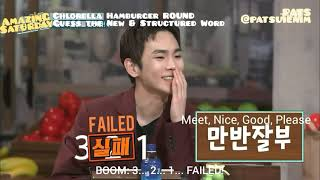Baixar [Amazing Saturday Ep. 39 Clip | Eng Sub] WINNER's Song Mino Doesn't Want SHINee's Key to Eat Snacks