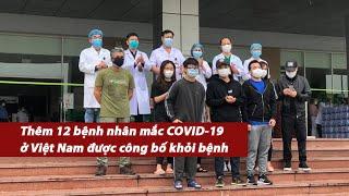 Thêm 12 bệnh nhân mắc COVID-19 tại Việt Nam được công bố khỏi bệnh | VTV24