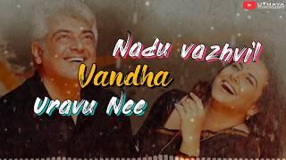 Agalaathey HD Lyrics Video Song From Nerkonda Paarvai Movie