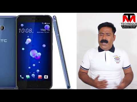 HTC U11 Plus smartphone launched soon,full Spesifications, my opinion,