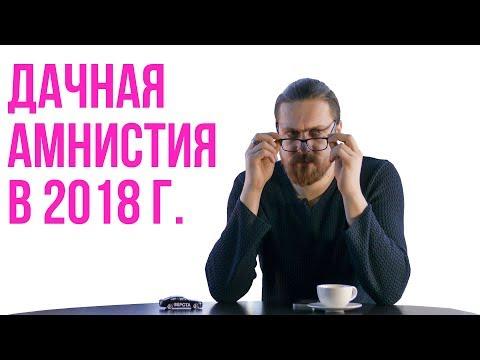 Ты гражданин СССР или апатрид (лишенный Родины)?из YouTube · Длительность: 5 мин29 с