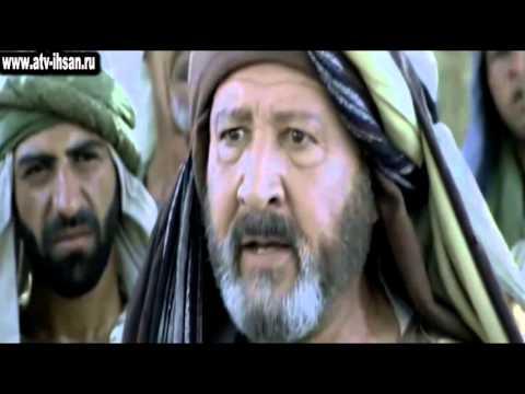 ХАСАН И ХУСЕЙН ВСЕ СЕРИИ СКАЧАТЬ БЕСПЛАТНО