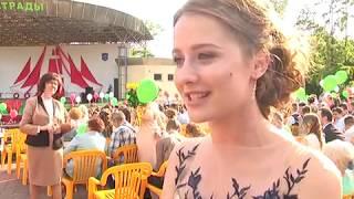 2017-06-13 г. Брест. Выпускной бал «Алые паруса». Новости на Буг-ТВ.