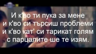 |ТЕКСТ| Fiki ft. Galena - S DRUG ME BARKASH