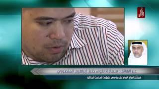 """الإمارات تحذر الخليجيين من """"الابتزاز الجنسي"""" عبر الانترنت.. وجمعيات مختصة بمساعدة الضحايا"""