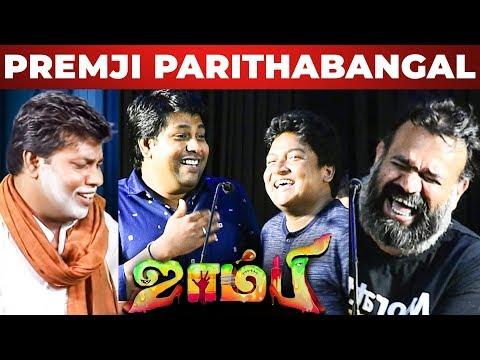 Press Meet Parithabangal - My Baby Darling Yashika Anand    Bijli Ramesh   Premji   GoSu   Zombie