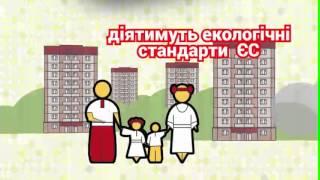Как изменится экология в Украине((с) общественная организация ЦЕНТР ЮЕЙ и TEXTY.org.ua., 2013-10-17T10:11:20.000Z)