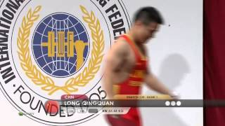 LONG Qingquan 2s 130 kg cat. 56 World Weightlifting Championship 2013