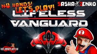 Lifeless Vanguard Gameplay (Chin & Mouse Only)