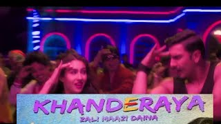 Khanderaya Zali Mazi Daina | Aankh Marey | Ranvir Singh | Simmba | Vaibhav Londhe |