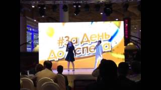 """Рагда Ханиева и Саша Савинов😍Премьера фильма """"За день до успеха""""🌺"""